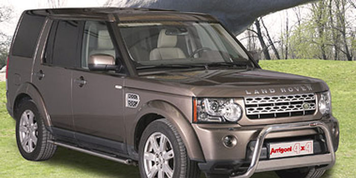 Pedane inox LAND ROVER DISCOVERY 4 2012 aa